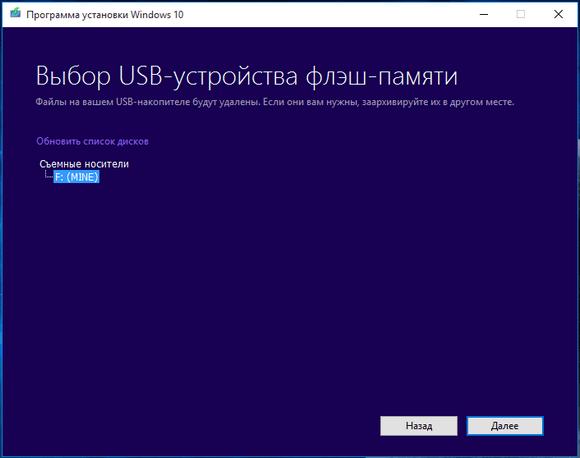 07-Vybor-USB-ustrojstva.png