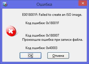 000-oshibka.png