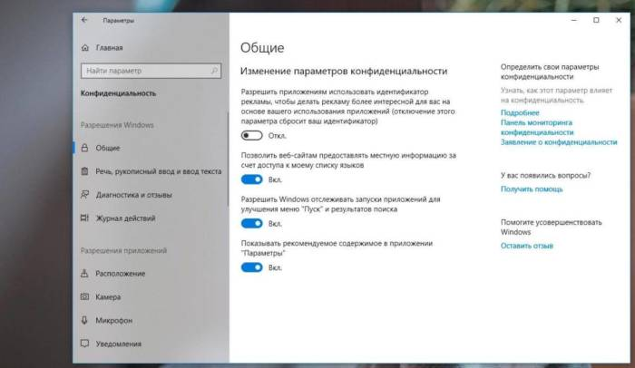 Disable-background-programs-in-Windows10.jpg