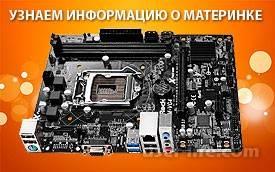 1447079285_kak-uznat-kakaya-materinskaya-plata-ustanovlena.jpg