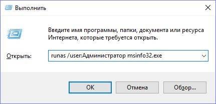 runasadmin2.jpg