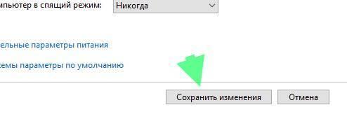 7899_hddotl.jpg