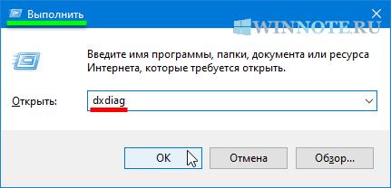 1563309274_nvidia_driver_version_7.png