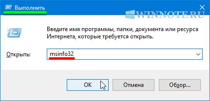 1563309298_nvidia_driver_version_9.png