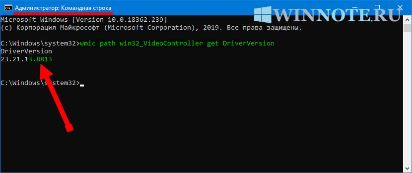 1563309459_nvidia_driver_version_11.png
