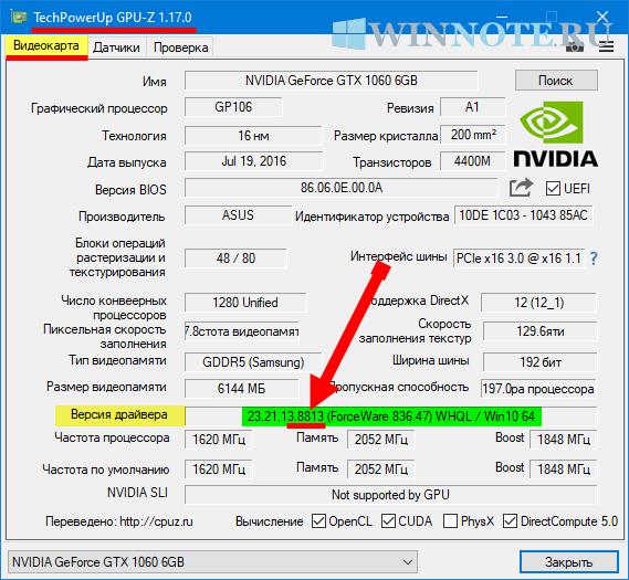 1563309442_nvidia_driver_version_13.png