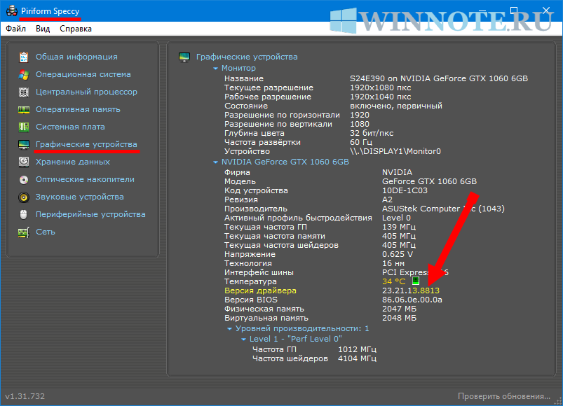 1563309502_nvidia_driver_version_14.png