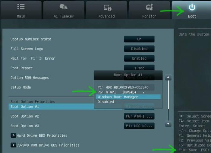 uefi-bios-boot-cd-dvd.jpg