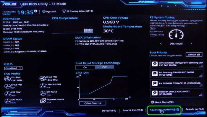 Osnovnoj-ekran-obolochki-BIOS-Asus.jpg