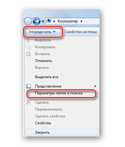 Perehod-v-Parametryi-papok-i-poiska.png