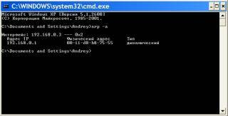 arp-table-show-mac-address-1.jpg