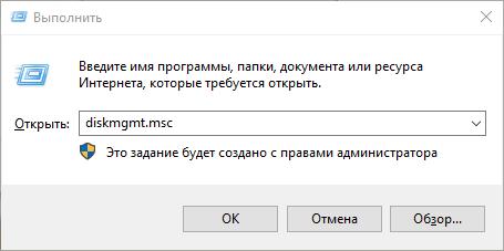 01-Vypolnit.png
