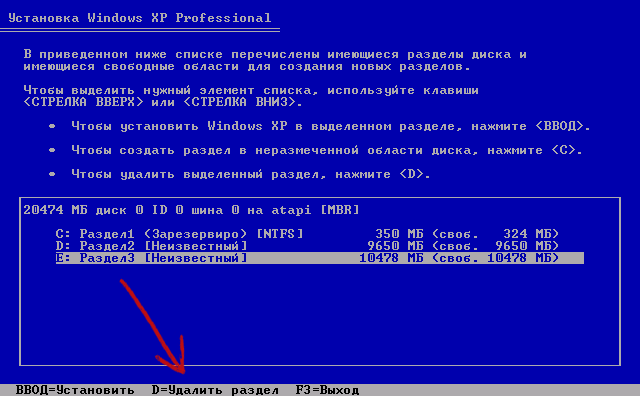 delete-hdd-partition-windows-xp.png