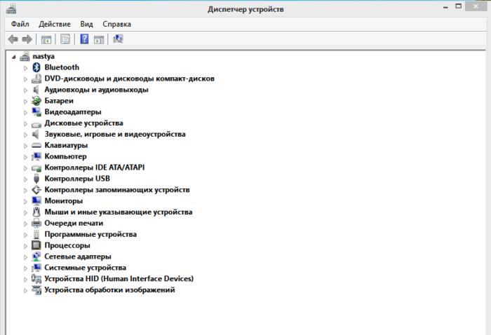 Kak-otkryt-dispetcher-ustrojstv-v-Windows-710-e1527236277294.png