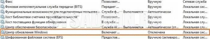 fix-error-0x80070422-05.jpg