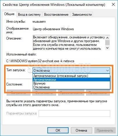 fix-error-0x80070422-06-1.jpg
