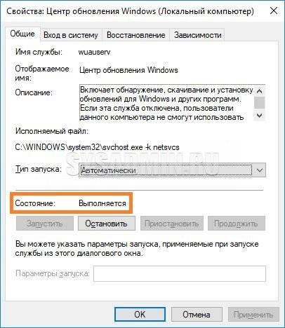 fix-error-0x80070422-09.jpg