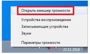 Screenshot_4-23.png