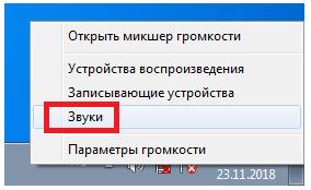 Screenshot_6-20.png