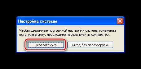 Perezagruzhaem-Windows-XP.png
