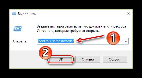 Otkryivaem-rasshirennyie-nastroyki-uchetnyih-zapisey-polzovateley-v-Windows-10.png