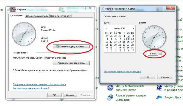 change_date.jpg
