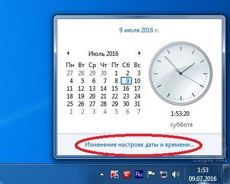 calend_time.jpg