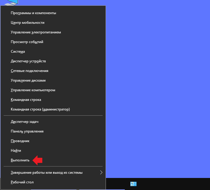 kak-otkryt-zhurnal-sobytij-v-windows-101.png
