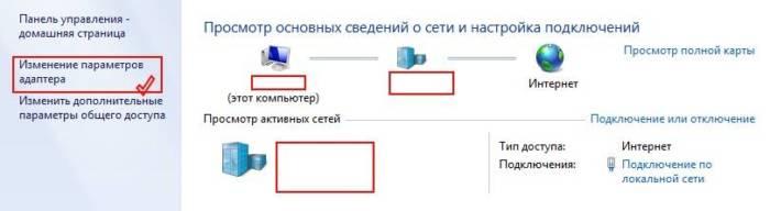 сеть.jpg