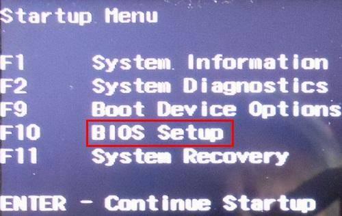 22-menyu-BIOS.jpg