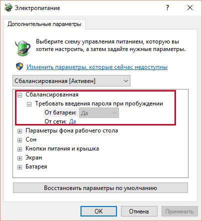 sleep-windows-10.jpg
