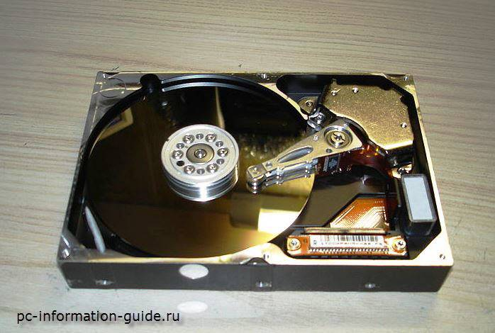 zhestkii-disk-v-razobrannom-sostoianii.jpg