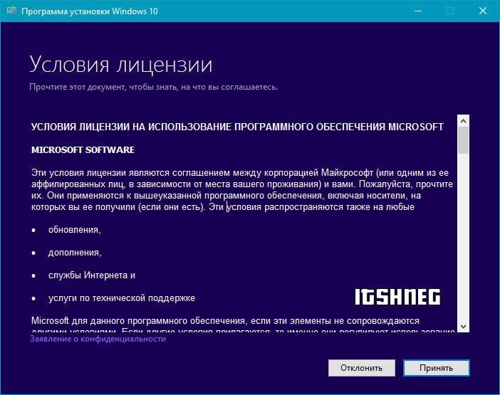 download-windows-10-step-1.jpg