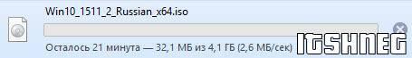 download-win-10-progress.jpg