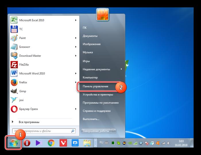 Perehod-v-Panel-upravleniya-pri-pomoshhi-menyu-Pusk-v-Windows-7.png
