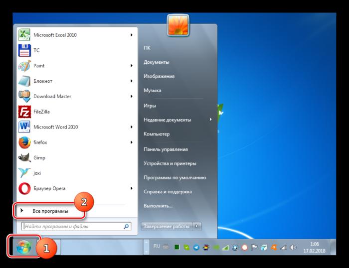 Perehod-v-razdel-Vse-programmyi-pri-pomoshhi-menyu-Pusk-v-Windows-7.png