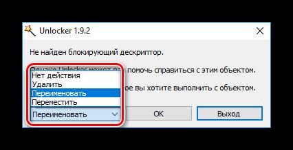 Perehod-k-smene-imeni-SearchUI-v-Windows-10.png