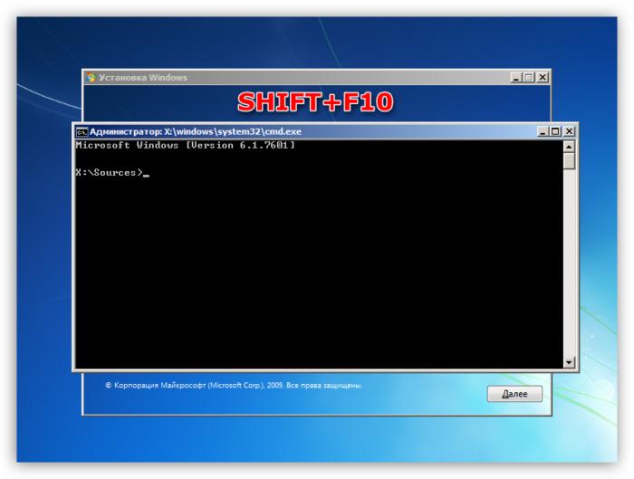 Zapusk-Komandnoy-stroki-posle-zagruzki-s-ustanovochnogo-nositelya-s-Windows-7.png