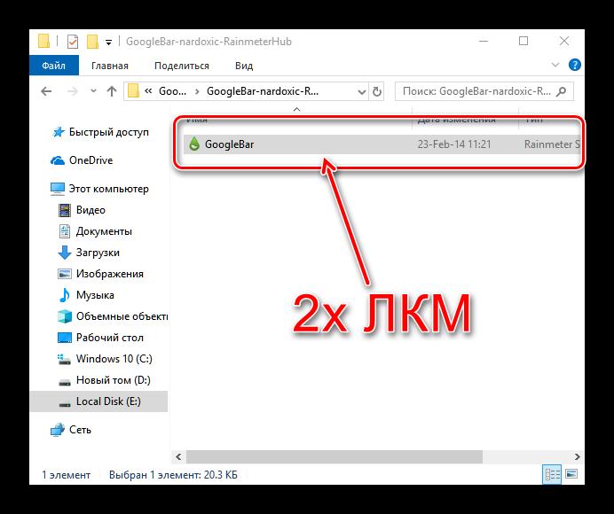 Otkryt-rasshireniya-Rainmeter-dlya-sozdaniya-krasivogo-rabochego-stola-v-Windows-10.png