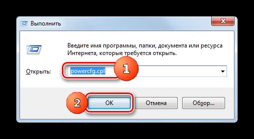 Perehod-v-razdel-e`lektronitaniya-putem-vvoda-komandyi-v-okno-Vyipolnit-v-Windows-7.png