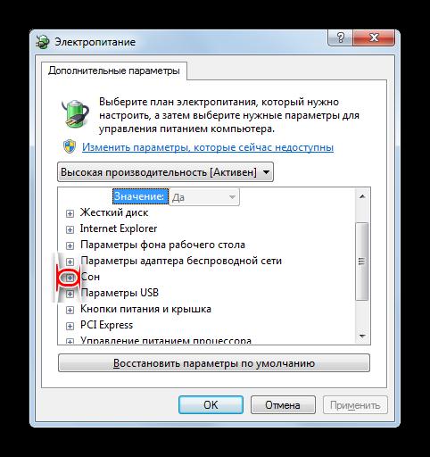 Perehod-k-bloku-parametrov-Son-v-okne-dopolnitelnyih-parametrov-e`lektropitaniya-v-Windows-7.png
