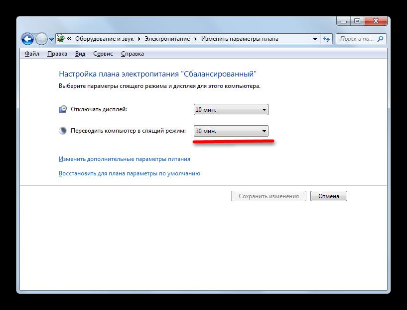 Neaktualnoe-znachenie-v-okne-nastroyki-plana-e`lektronitaniya-v-Windows-7.png