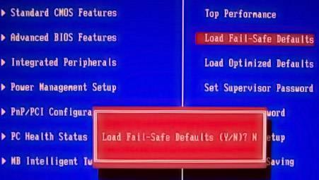 load-fail-safe-defaults-bios.jpg