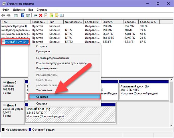 disk-management02.png