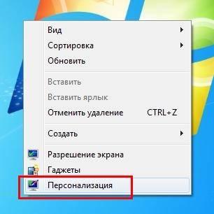 09-otkrytie-personalizacija-v-7.jpg