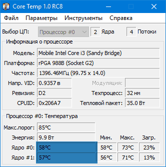 core-temp-software.png