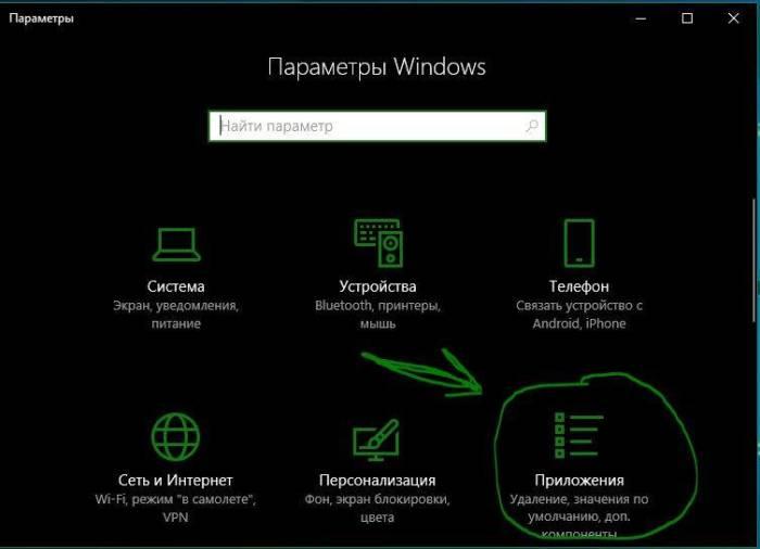 Вход-в-приложения-Windows-10.jpg