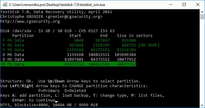 Выбор разделов для восстановления в TestDisk