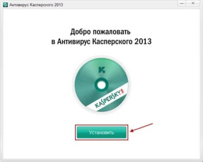 Nazhimaem-na-Ustanovit--e1539704624850.jpg