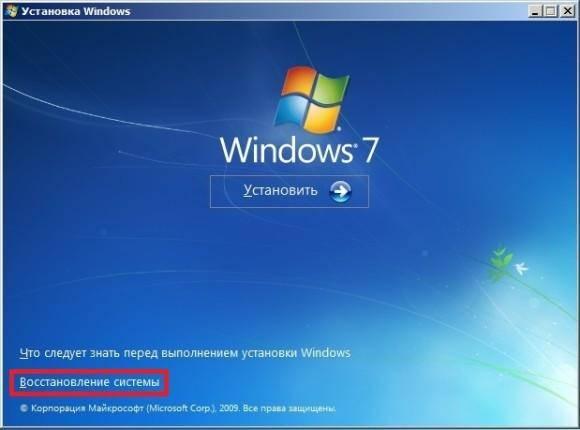 16-okno-windows-7-e1457466709924.jpg